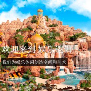 Lancement du nouveau site internet en chinois
